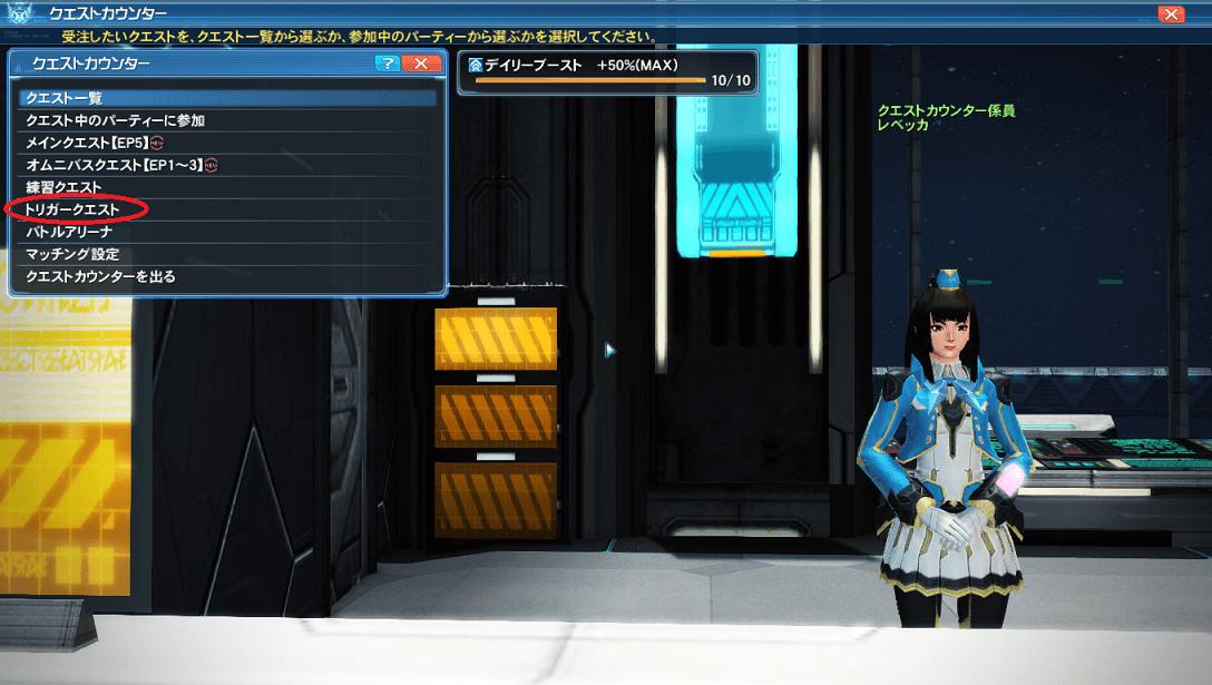 Phantasy Star Online 2 2019_02_13 0_27_56