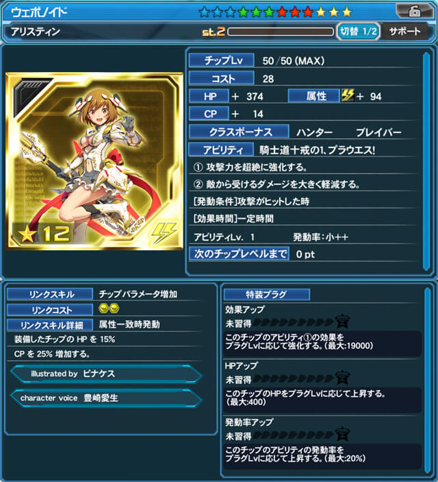 Alice_54390fd_5ty987dsfgf_5.jpg
