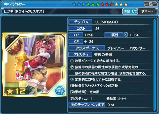 Hitsugi_WX_987_ger90_erh5.jpg