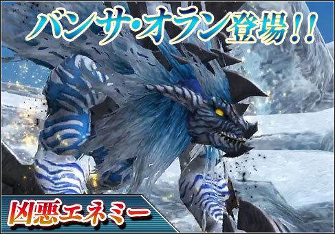 enemy20190117.jpg