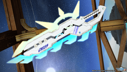 pso20190917_222555_000.png