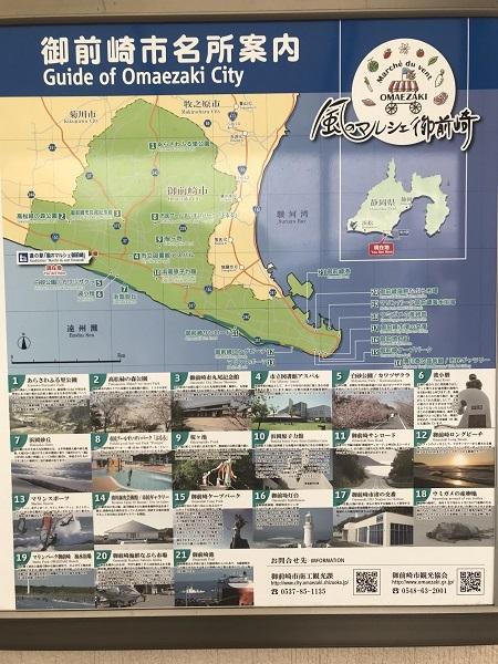 御前崎マップ