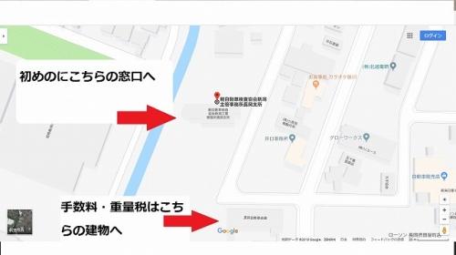 ユーザー車検の地図