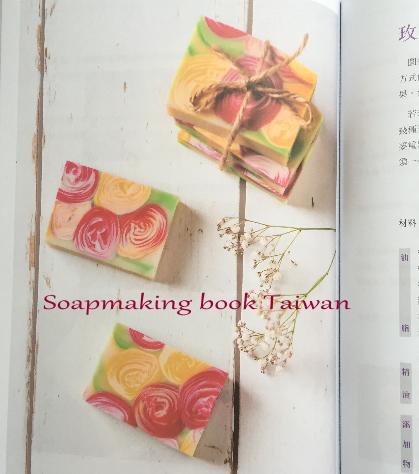 soapmakingbook