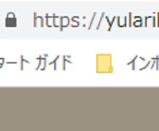 FC2ブログ 有料 ドメイン SSL化