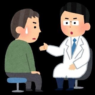 【プロローグ】胃ガン宣告から手術後1年まで。私が癌を克服した経緯
