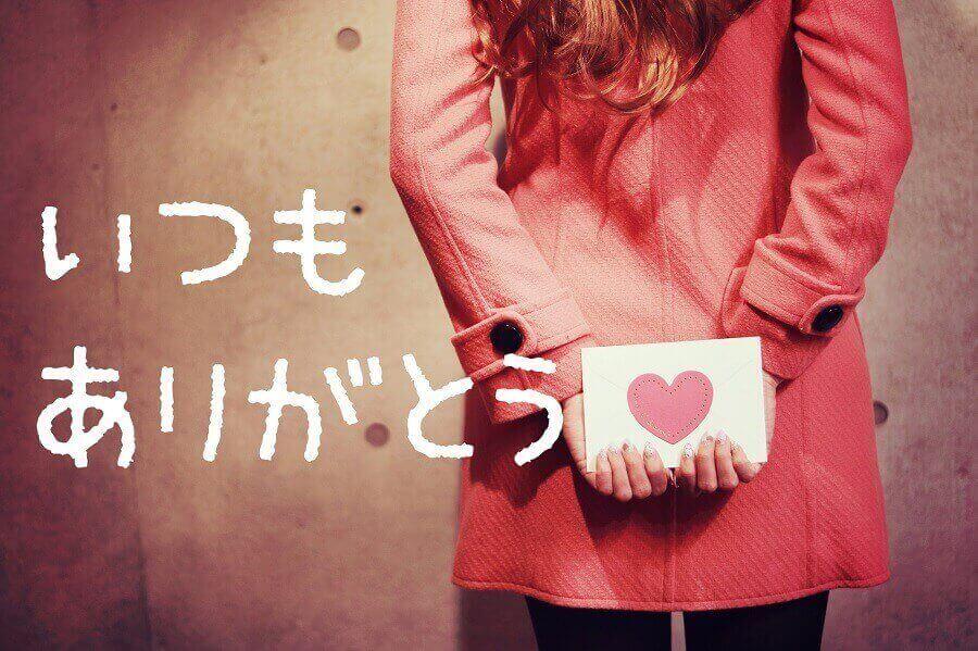 FC2オフィシャル「おすすめブログ」に認定!ありがとう!