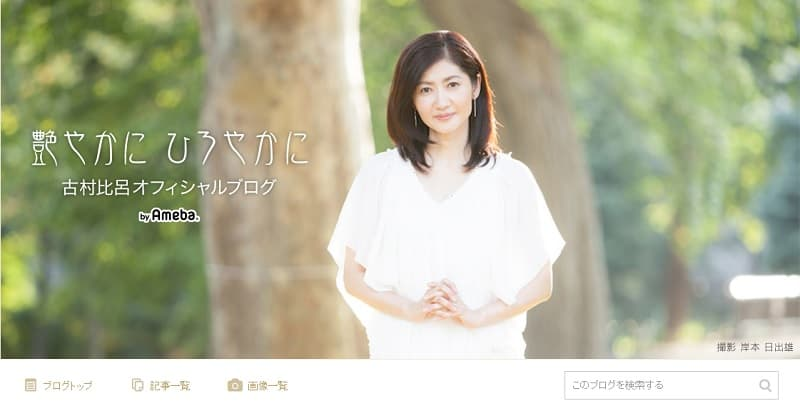 がんは移る⁈ 古村比呂オフィシャルブログ「艶やかに ひろやかに」powered by Ameba