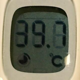 体温を測ったら39.7℃の高熱があった