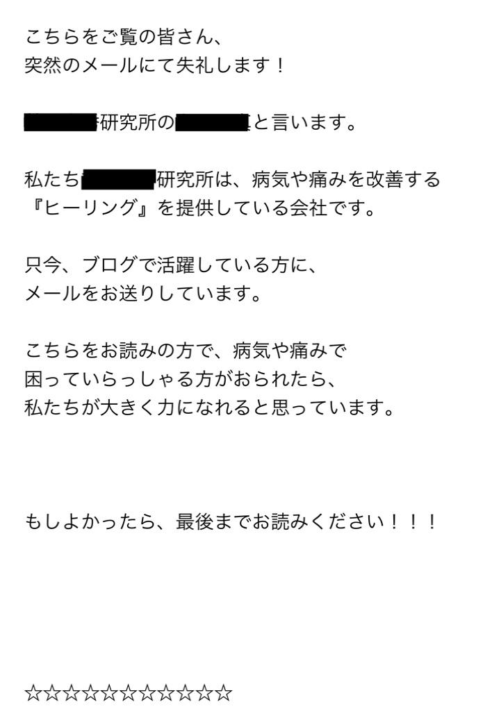 fc2blog_20181028063003789.jpg