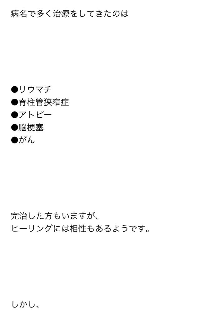 fc2blog_20181028063030bff.jpg