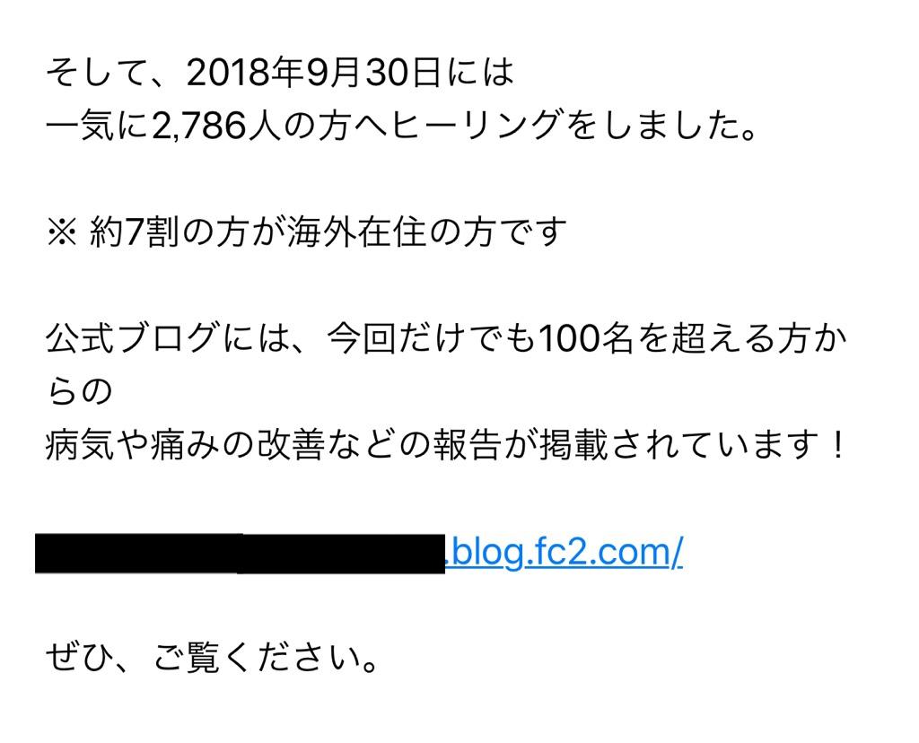 fc2blog_20181028063204da2.jpg