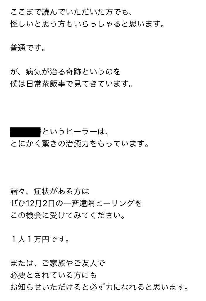fc2blog_20181028063310159.jpg