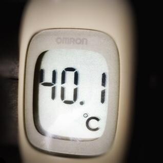 体温計で熱を計ったら40℃の高熱
