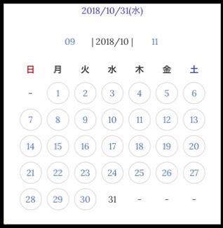 fc2blog_201810310335329cb.jpg