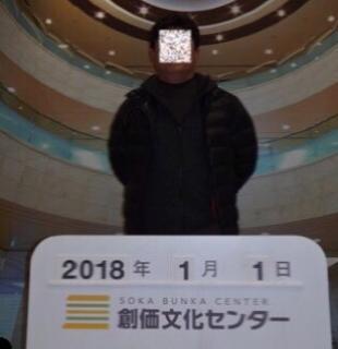 元犯罪者で身内の兄、土地家屋調査士 滝田泰伸