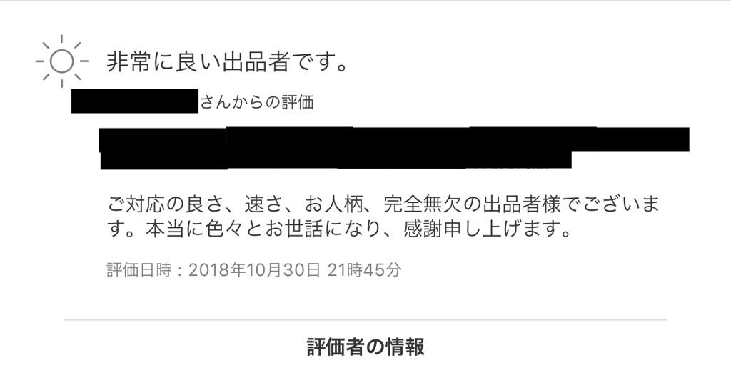 fc2blog_20181031042404053.jpg