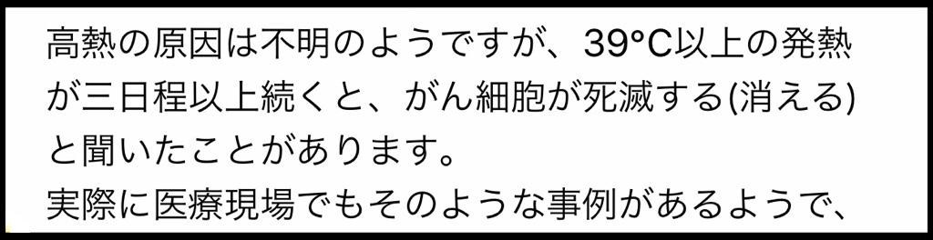 fc2blog_2018110105441386b.jpg