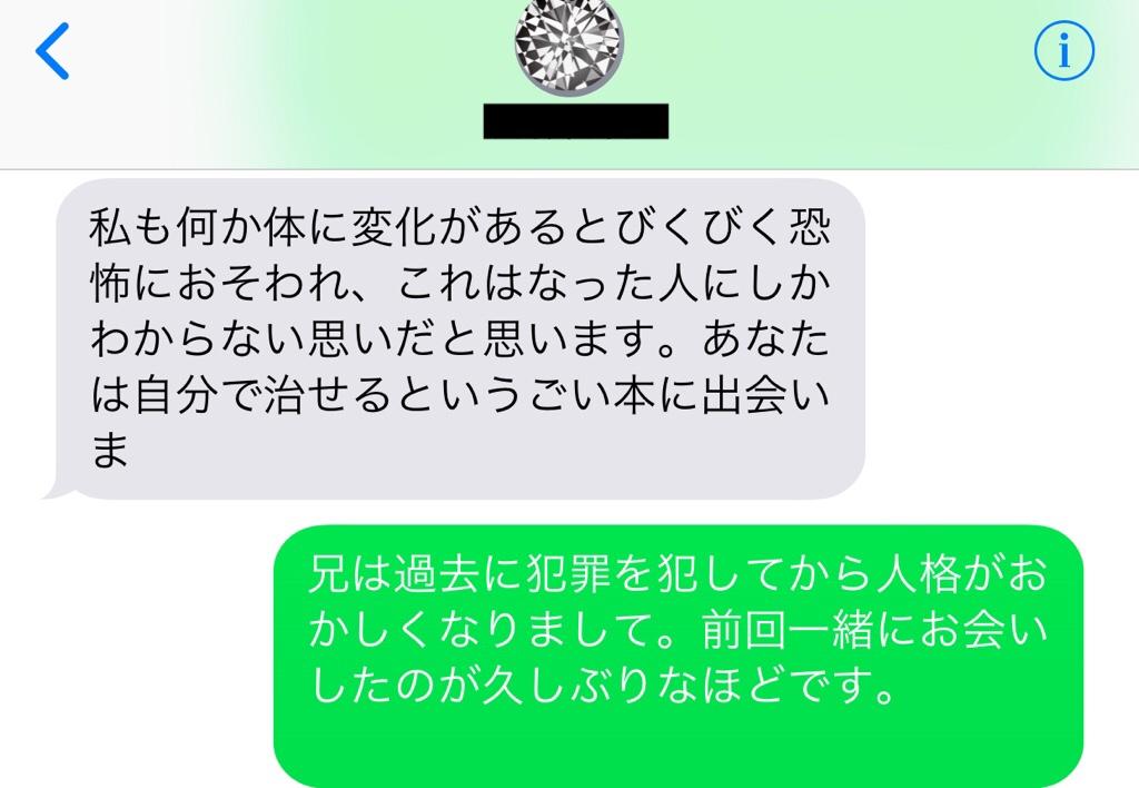 fc2blog_20181107153050f1b.jpg