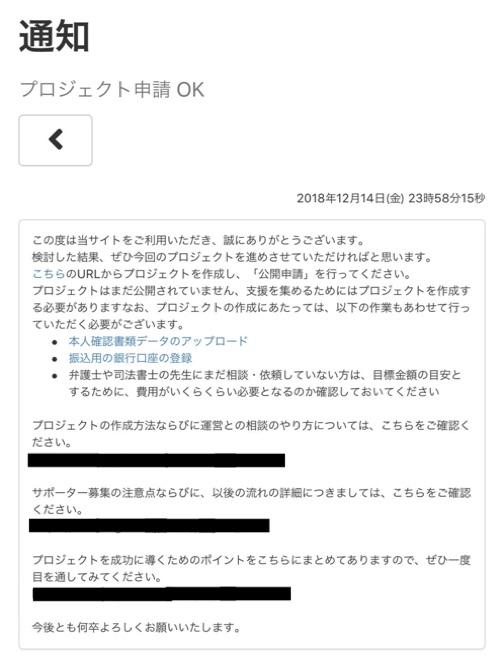 fc2blog_201812160058209e7.jpg