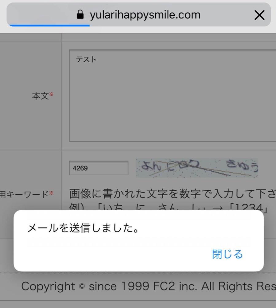 fc2blog_2018122507202314f.jpg