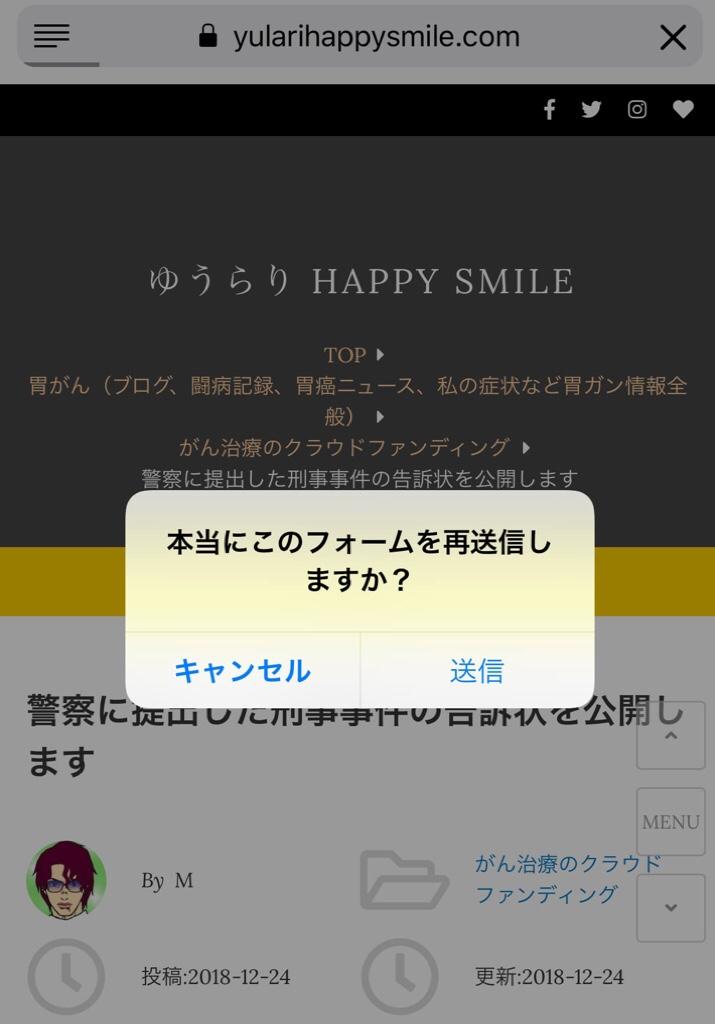 fc2blog_2018122507244004c.jpg