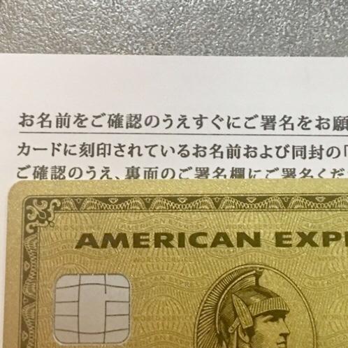偽造クレジットカードで不正使用の被害に遭った!