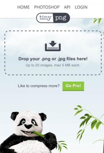 画像のファイルサイズを圧縮して最適化するためのツール「TinyPNG」