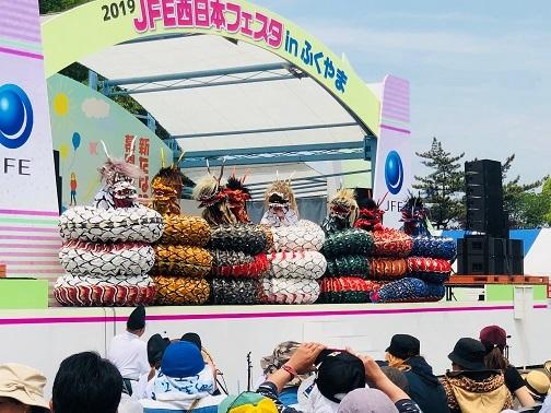 jfe-fukuyama190512