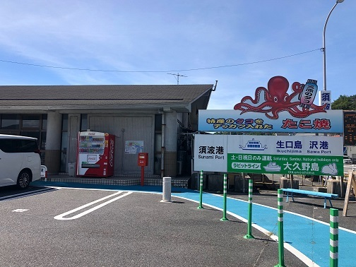 ookunojima190801