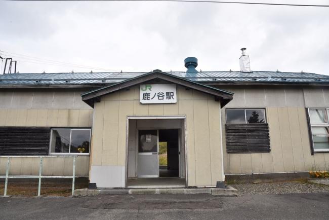 70昔鹿ノ谷駅2