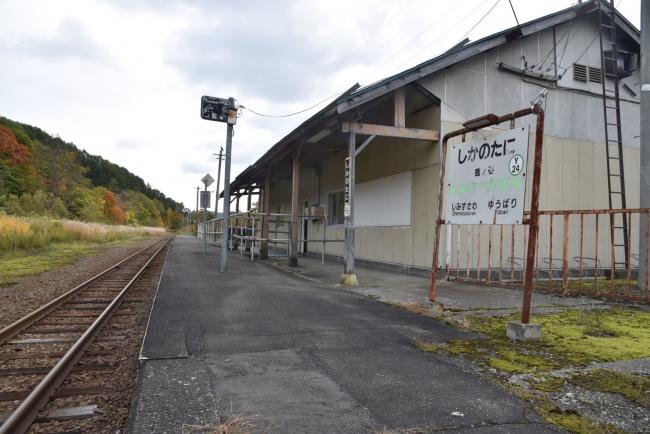 74昔鹿ノ谷駅5