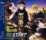 ALIVE Growth 「RESTART」 シリーズ③