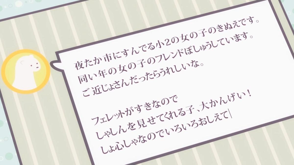 うざメイド2-3