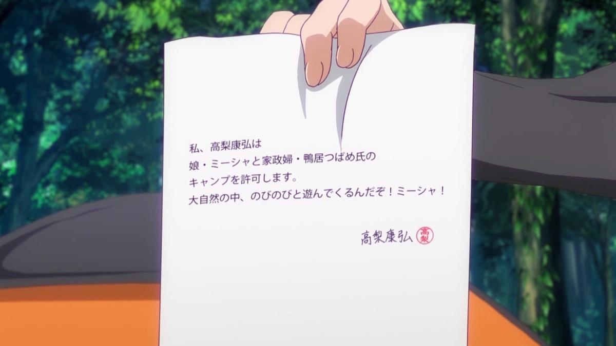 うざメイド2-14