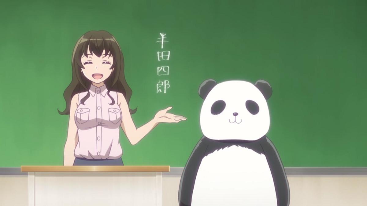 うざメイド03-09