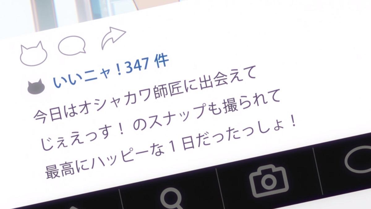 うざメイド05-18