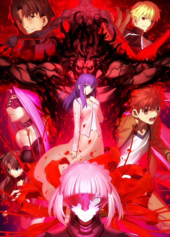 #fate_sn_anime