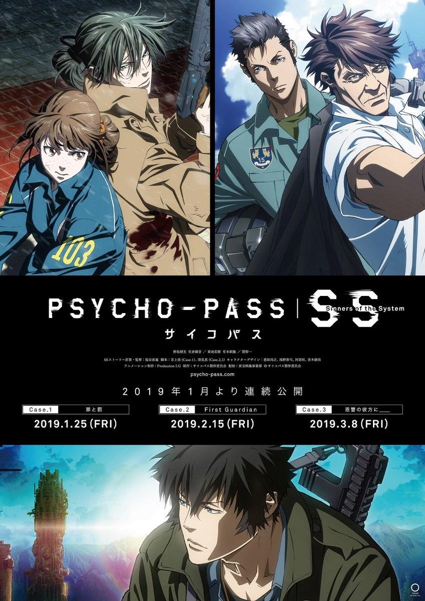 #pp_anime
