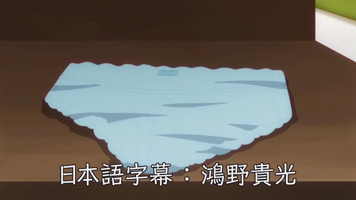 うざメイド08-41