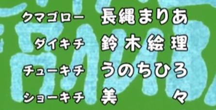 うざメイド08-44