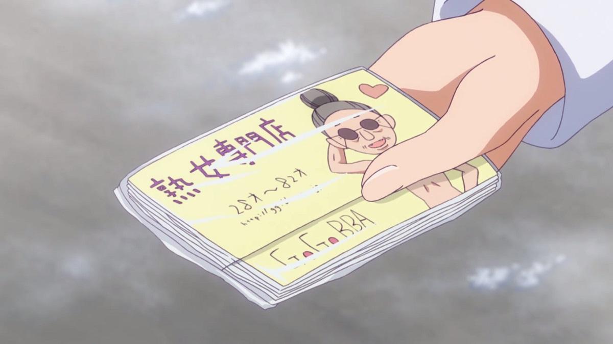 うざメイド09-32