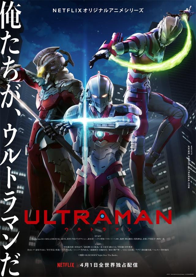 #ULTRAMAN