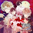 DIABOLIK LOVERS CHAOS LINEAGEs