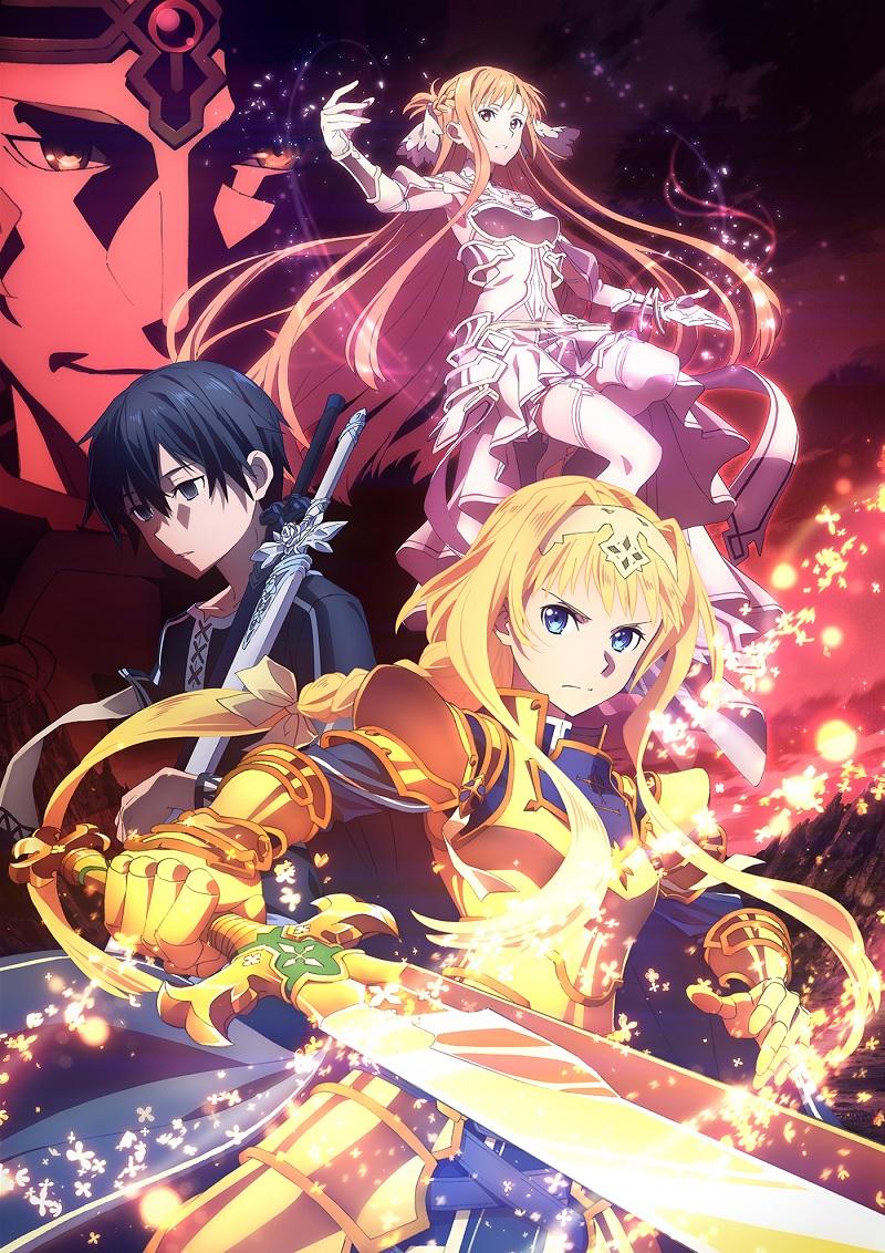 #sao_anime2