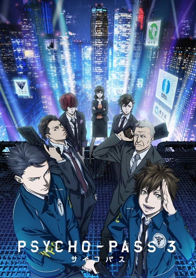 #pp_anime2