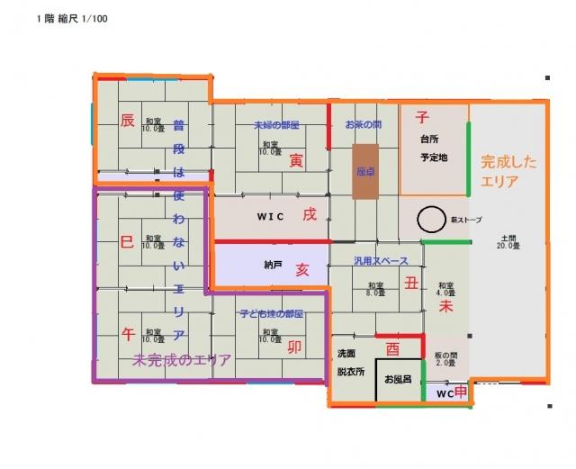 古民家平面図0046